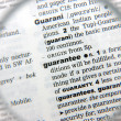 Definition of guarantee — Stock Photo