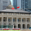 Stock Photo: Legislative Council Building
