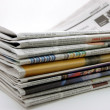 Pile of newspaper — Stock Photo
