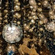 Stock Photo: Christmas lights and decoration