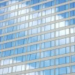 Building windows reflection — Stock Photo