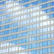 Stock Photo: Building windows reflection