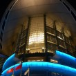 Stock Photo: Night scene of Hong Kong Convention and Exhibition Centre