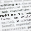 Definition of profit — Stock Photo