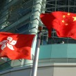 Stock Photo: Chinand Hong Kong flags