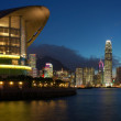 Panorama view of Hong Kong cityscape — Stok fotoğraf