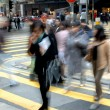 Blurred crossing street - Stock Photo