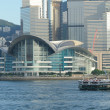 Stock Photo: Hong Kong Convention and Exhibition Centre