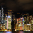 Foto Stock: Night scene of Hong Kong cityscape