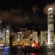 Night scene of Hong Kong cityscape - Stock Photo