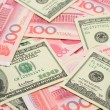Stock Photo: US dollar and Chinyucloseup