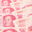 China yuan closeup - Stock Photo