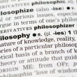 Dictionary definition of philosophy — Stock Photo #9147770