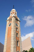 Torre dell'orologio in hong kong — Foto Stock