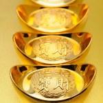 Chinese gold ingots — Stock Photo #9476490