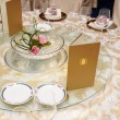 Chinese wedding table set — Stock Photo #9476719