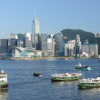 Stock Photo: Hong Kong cityscape
