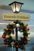 Seasonal Greeting sign — Stock Photo