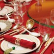 Chinese wedding table set — Stock Photo #9712517