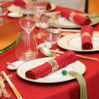 Chinese wedding table set — Stock Photo #9712518