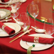 Chinese wedding table set — Stock Photo #9712520