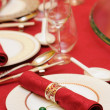 Chinese wedding table set — Stock Photo #9712583