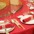 Chinese wedding table set — Stock Photo #9712591