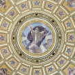 Stock Photo: St. Stephen's Basilica, god mosaic