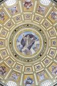 St. Stephen's Basilica, god mosaic — Stock Photo