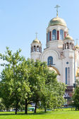 The Church on Blood, Yekaterinburg, Russia — Stock Photo