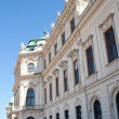 Belvedere Castle in Vienna — Foto Stock