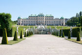 Belvedere Castle in Vienna — Stock Photo