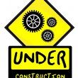 Under Construction sign — Stock Vector #9737430