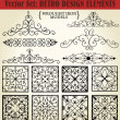 Wrought Iron models - Stock Vector