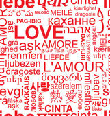 Seamless love background - word collage in different language — Wektor stockowy