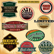 Retro label banner collection — Stock Vector #9540435