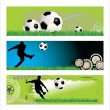 Stock Vector: Soccer - football background