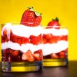 Stock Photo: Quark with strawberries