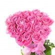 Bouquet of pink roses — Stock Photo #9967737