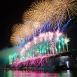 Sydney Harbour New Year's Eve NYE Fireworks - Stock Photo