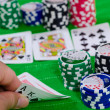 Texas Hold 'Em Big Hand — Stock Photo #9500119