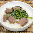 Vietnamese Beef Stir Fried With Water Spinach - Stock Photo