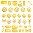 Vector Sale Tags — Stock Vector #8367701