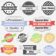 Royalty-Free Stock Vector Image: Premium Quality and Sale labels