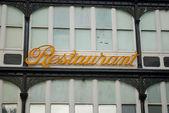 Restaurant sign — Stock Photo