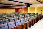 Auditorium // Auditorio — Stock Photo