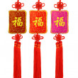 Chinese New Year Prosperity ornaments - Photo