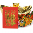 Stock Photo: Chinese New Year Ornaments