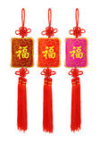 Chinese New Year Prosperity ornaments — Stock Photo