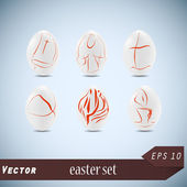 Vector Easter set for your design — Stock Vector